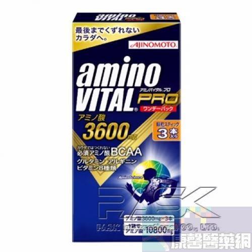 【日本味之素 原裝進口】amino VITAL 專業級胺基酸粉末【3包入】PASK
