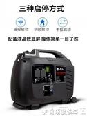 特賣發電機森久汽油發電機家用220v小型變頻遙控電啟動3000W大功率便攜式3kwLX
