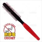 克麗凱特防靜電圓梳(BH-009)單支(美髮梳子.吹整梳)[51593]