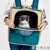 寵物包艙貓咪外出籠子狗狗外出貓包貓背包【千尋之旅】