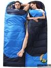 戶外睡袋成人露營冬季加厚單雙人旅行隔臟室內女保暖棉大人便攜式【創世紀生活館】