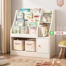 兒童繪本書架落地客廳置物櫃子北歐風格臥室收納架兒童玩具收納櫃