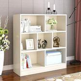 簡約現代自由組合兒童書架學生落地柜子簡易書柜桌上小書架置物架FA【寶貝開學季】