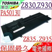 TOSHIBA電池-東芝 PA5013U,Z830,Z835,Z930,Z935,Z830-S8301,Z830-S8302,Z830-10P,Z830-104,Z835-P330,Z835-ST8305