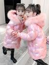 兒童棉服女 女童棉服2021年冬季洋氣新款中大童兒童棉襖冬裝免洗羽絨棉衣【快速出貨八折下殺】