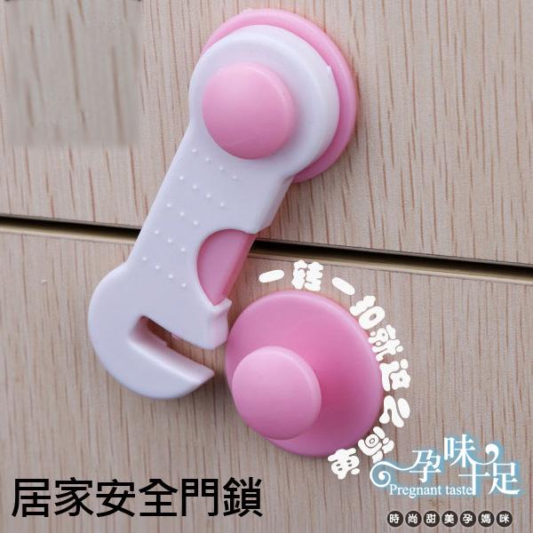 居家安全門鎖【隨機出貨】【CKH0716】孕味十足 孕婦裝
