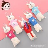 文具盒筆袋文具袋兔子鉛筆袋文具盒男女小學生用品可愛創意兒童韓國 酷斯特數位3c