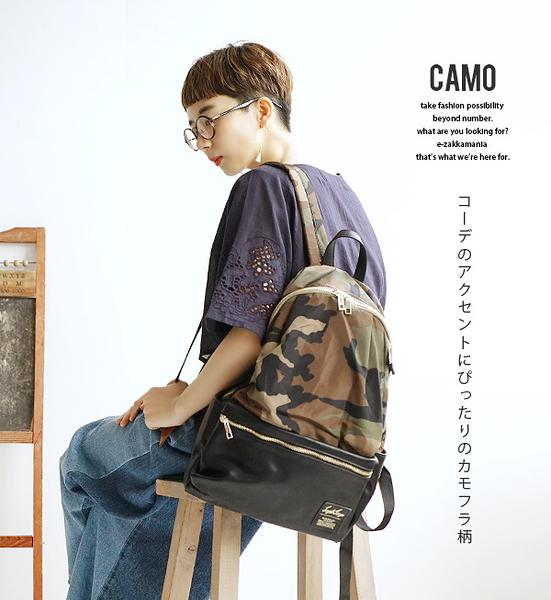 日本Legato Largo皮革X尼龍10口袋輕質/輕量後背包 4色可選【JE精品美妝】