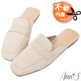 Ann'S軟綿舒適-復古打蠟真皮牛皮方頭穆勒平底拖鞋-米