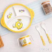 竹纖維兒童餐具吃飯輔食碗寶寶餐盤嬰兒分格卡通飯碗叉子勺子套裝IP4828【宅男時代城】