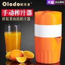 柳丁榨汁杯家用迷你果汁壓汁器擠檸檬榨汁器...