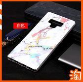 時尚個性大理石三星Galaxy Note 9/8 S8+ S9+ S8 S9 Note8手機殼 超薄舒適手感全包邊軟殼