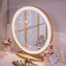 化妝鏡 化妝鏡臺式帶燈網紅智慧大號桌面北歐婚禮物梳妝臺鏡臥室宿舍白搭