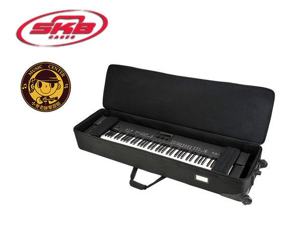 【小麥老師樂器館】SKB SKB SC88NKW 88鍵電子琴/合成器/控制鍵盤 專用輕體硬盒 SC-88NKW