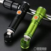 自行車燈T6車前燈夜騎強光USB充電手電筒兒童山地車騎行裝備配件   草莓妞妞