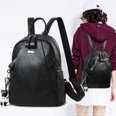 雙肩包女新款潮韓版時尚百搭個性休閒包包pu軟皮書包旅行背包 科炫數位旗艦店
