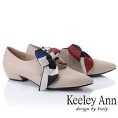 ★2019春夏★Keeley Ann慵懶盛夏 甜美緞帶尖頭瑪莉珍鞋(杏色)