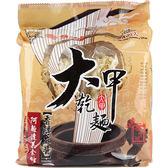 【大甲乾麵】香醇麻醬口味-鎮瀾宮系列 8袋/箱(一袋500g,125g*4)-箱購