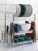 碗架瀝水架碗碟盤架家用晾放碗櫃碗筷收納盒廚房置物架用品用具 台北日光