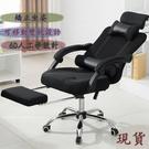 台灣現貨 6D人體工學躺椅 電競椅 躺椅 電腦椅 辦公椅 睡覺椅 老板椅 主管椅 人體工學椅 南風小舖