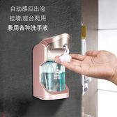 給皂機 不銹鋼皂液器酒店皂液盒壁掛式衛生間洗手液瓶子按壓免打孔 傾城小鋪