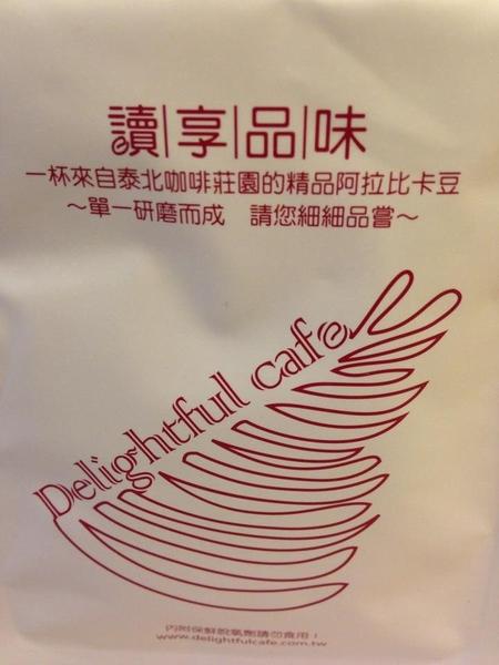讀享品味Delightful(掛耳式咖啡 100%阿拉比卡原豆研磨) 10包/袋裝