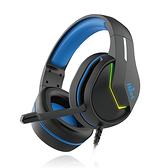 Hawk 浩客 G5200 RGB 發光頭戴 有線 耳機麥克風 電競耳機