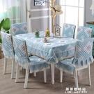餐桌布 餐桌布椅墊椅套裝歐式布藝椅子套罩茶幾長方形圓桌布簡約現代家用【果果新品】