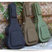 吉它包加厚吉他包後背琴包39寸40寸41寸防水防震民謠吉他琴包XW 快速出貨