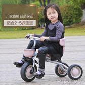 兒童三輪車免充氣車腳踏車寶寶童車玩具2-3-5歲可摺疊 igo全館免運