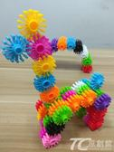 兒童益智力拼裝齒輪花片玩具男童幼兒園小孩男孩拼插積木3-6周歲5