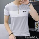 822 韓版修身半袖男拼接V領短袖上衣822# 水晶鞋坊