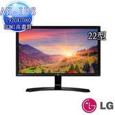 LG 22MP58VQ-P 21.5吋(16:9寬) AH-IPS液晶顯示器-福利機【刷卡含稅價】