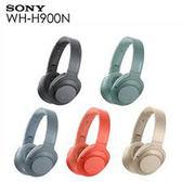 SONY WH-H900N 無線降噪耳罩式耳機  金色