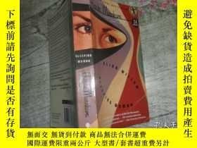 二手書博民逛書店村上春樹:盲柳與睡女罕見Blind Willow, Sleeping Woman by Haruki Muraka