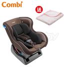 康貝 Combi WEGO 0-4歲豪華型安全汽車座椅-城堡棕  (贈 六層紗四季被+尊爵卡)