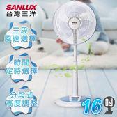 SANLUX台灣三洋 風扇 16吋微電腦觸控電風扇(立扇) EF-16SMA