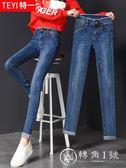 2018春秋季新款韓版顯瘦高腰牛仔褲女裝小腳褲緊身學生鉛筆長褲子