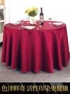 桌布桌布布藝大圓桌酒店家用飯店專用餐桌圓形正方形餐廳結婚加厚臺布 小山好物