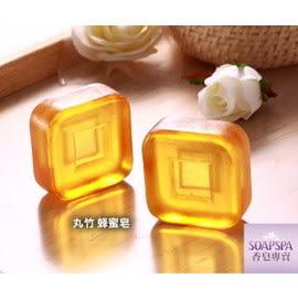 【丸竹】蜂蜜香皂 80g