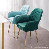 北歐in椅子網紅化妝椅書桌椅梳妝椅餐椅家用餐廳靠背椅美甲凳子 新品全館85折 YTL