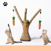 貓爬架劍麻繩 貓抓板 貓爬架 貓玩具劍麻磨爪貓抓柱跳台寵物用品ATF 錢夫人小舖