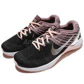 Nike 訓練鞋 Wmns Metcon DSX FK Bionic 黑 粉紅 女鞋 運動鞋 健身專用 【PUMP306】 904659-001