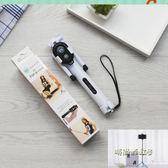 手機三腳架藍芽遙控自拍桿通用型小米iphone7專用vivox9oppo牌干「時尚彩虹屋」
