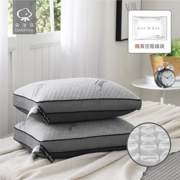 【超商免運】Sleep Here露營枕 獨立筒 中鋼彈簧 贈真空壓縮袋 枕頭 台灣製造 1入