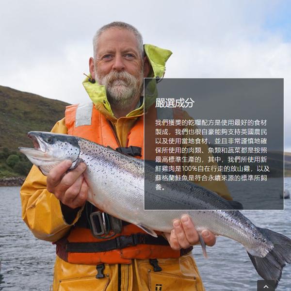 ◆MIX米克斯◆英國卡納根.全犬蘇格蘭鮭魚無穀寵糧2KG,無穀狗飼料
