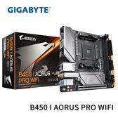 GIGABYTE 技嘉 B450 I AORUS PRO WIFI ITX AM4 主機板