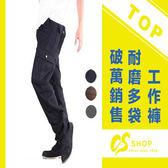 CS衣舖【三件$999.現貨】同UNIQLO版型 伸縮素面 側口袋 工作休閒長褲 6536
