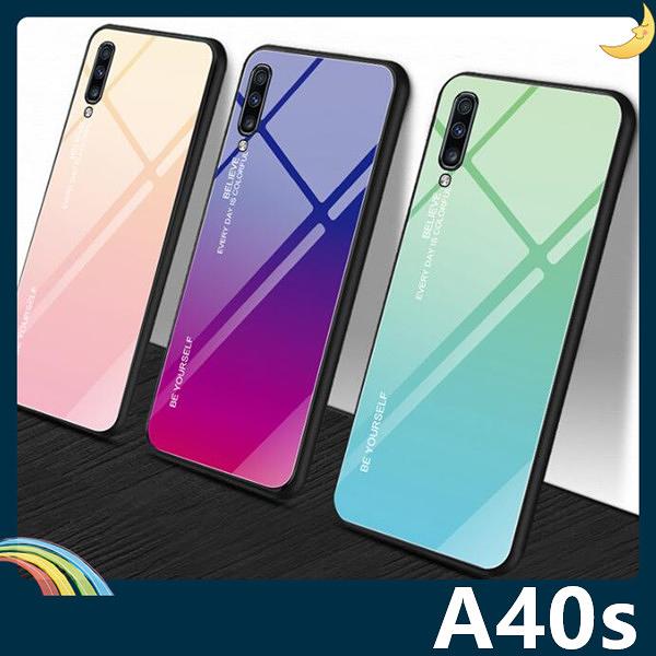 三星 Galaxy A40s 漸變玻璃保護套 軟殼 極光類鏡面 創新時尚 軟邊全包款 手機套 手機殼