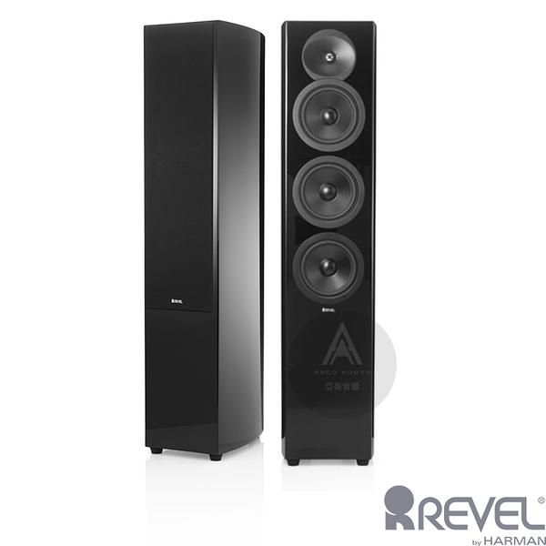 美國 Revel F36 6.5吋 落地式喇叭